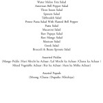 Menu Card Salad Bar 01